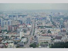 Бизнес-центр «Высоцкий»