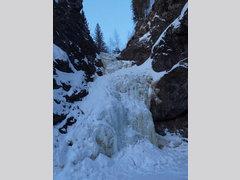 Макарачек (Водопад)