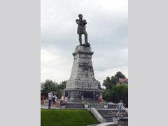 Муравьеву-Амурскому (Памятник)