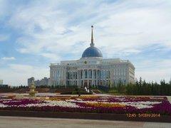 Акорда (резиденция)президента Казахстана